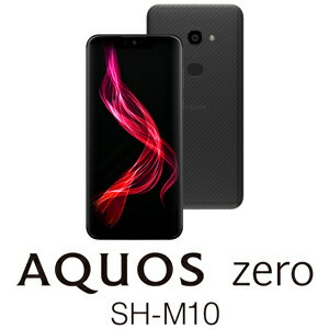 SH-M10-B シャープ AQUOS zero SH-M10 6.2インチ SIMフリースマートフォン[メモリ 6GB/ストレー...