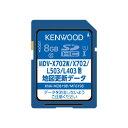 KNA-MD819B ケンウッド 地図更新SDカード(MDV-L503/MDV-L403 ...