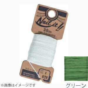 NL01720 若井産業 ネイルイット 糸 5番相当 20m巻(グリーン) Nail it!! [NL01720]