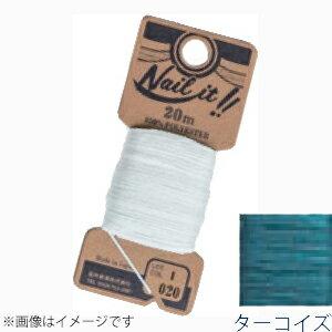 NL01920 若井産業 ネイルイット 糸 5番相当 20m巻(ターコイズ) Nail it!! [NL01920]