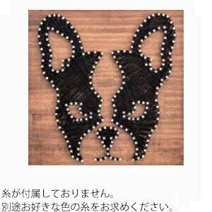 若井ホールディングス NAILITキット品 003 フレンチブルドック NKIT003 1セット 若井ホールディングス