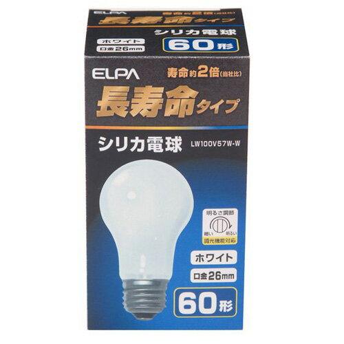 電球型蛍光灯・電球型LED
