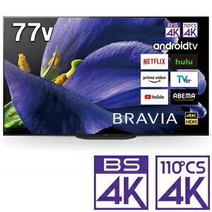 TV・オーディオ・カメラ, テレビ  77 KJ-77A9G 77 EL BS110CS4K USB HDDAndroid TV BRAVIA