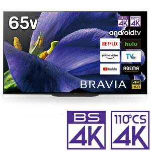 TV・オーディオ・カメラ, テレビ AKJ-65A9G 65 EL BS110CS4K USB HDDAndroid TV BRAVIA