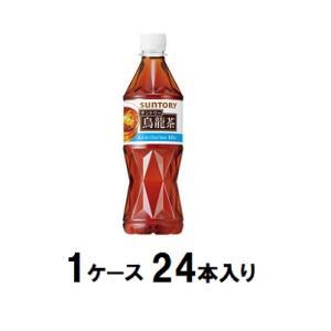 烏龍茶 525ml(1ケース24本入) サントリー ウ-ロンチヤ525ML*24