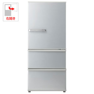 (標準設置料込)AQR-27H-S アクア 272L 3ドア冷蔵庫(ミスティシルバー)【右開き】 AQUA [AQR27HS]