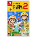 【Nintendo Switch】スーパーマリオメーカー 2...