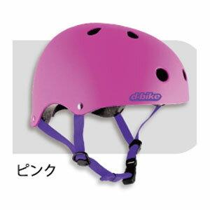 自転車・サイクリング, 子供用ヘルメット・プロテクター D-bike S