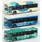 [鉄道模型]トミーテック (N) ザ・バスコレクション 大阪シティバス新デザインデビュー記念3台セット