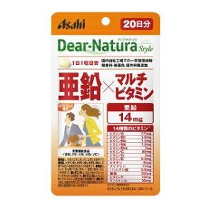 アサヒグループ食品 ディアナチュラ スタイル 亜鉛×マルチビタミン0日 0粒 Dear-Natura [9373]