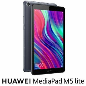JDN2-W09 HUAWEI(ファーウェイ) MediaPad M5 lite 8 - 32GB / Wi-Fiモデル [8インチ / メモリ 3GB / ストレージ 32GB]