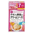 手作り応援 チキンと野菜のクリームソース (7か月頃から幼児期まで) アサヒグループ食品 TOチキントヤサイクリ-ムソ-ス 1