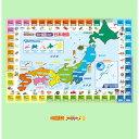 答えがでてくるポスター 日本地図 パイロットインキ