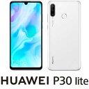 MAR-LX2J-WH HUAWEI P30 lite パールホワイト [6.15インチ / メモリ 4GB / ストレージ 64GB]