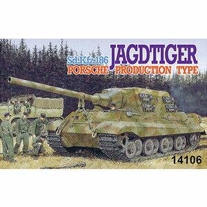 ミリタリー, 戦車 1144 DR14106