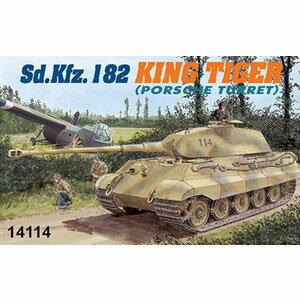 ミリタリー, 戦車 1144 DR14114