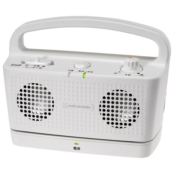 オーディオ, ポータブルスピーカー AT-SP767XTV WH audio-technica SOUND ASSIST