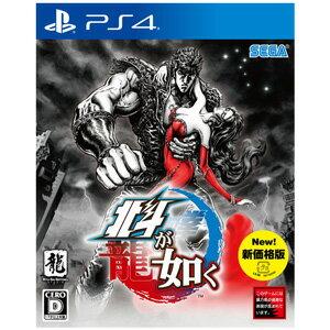 【PS4】北斗が如く 新価格版 セガゲームス [PLJM-16460 ホクトガゴトク シンカカク]