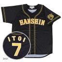 12JRMT8707O ミズノ 阪神タイガース公認 プリントユニフォーム(ビジター) 糸井選手 背番号:7(Oサイズ) HANSHIN Tigers Print Uniforms ITOI visitor