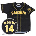 12JRMT8714L ミズノ 阪神タイガース公認 プリントユニフォーム(ビジター) 能見選手 背番号:14(Lサイズ) HANSHIN Tigers Print Uniforms NOHMI visitor