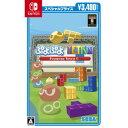 【Switch】ぷよぷよテトリスS スペシャルプライス セガゲームス [HAC-2-BAACA]