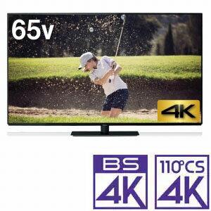 TV・オーディオ・カメラ, テレビ ATH-65GZ1000 65V EL BS110CS4K (USB HDD) Panasonic 4K EL VIERA
