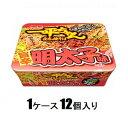 一平ちゃん 夜店の焼そば 旨辛明太子味 128g(1ケース12個入) 明星食品 イツペイヤキソバメンタイ128X12