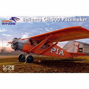 1/72 米・ベランカCH-300ペースメーカー旅客機・エアライン【DW72022】 ドラウィングス