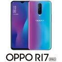 CPH1877(R17 PRO MG) OPPO(オッポ) R17 Pro(ミストグラデーション) - SIMフリースマートフォン [6.4インチ / メモリ 6GB / ストレージ 128GB] - Joshin web 家電とPCの大型専門店