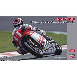 車・バイク, バイク 112 Honda NSR500 1989 GP500 PENTAX21721