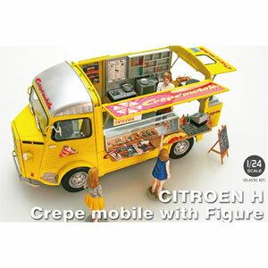 車・バイク, クーペ・スポーツカー 124 CITROEN H Crepe mobile with Figure25013 EBBRO