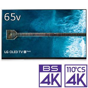 TV・オーディオ・カメラ, テレビ AOLED65E9PJA LG 65V EL BS110CS4K USB HDDOLED TV AI ThinQ
