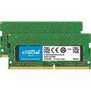 ランキング1位獲得!Crucial DDR4デスクトップメモリ 【永久保証・翌日配達送料無料】Crucial 16GB(8GBx2枚) DDR4-2666 DIMM CT8G4DFS8266 海外パッケージ