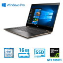5KU78PA-AAAA HP(ヒューレット・パッカード) 15.6型ノートパソコン HP Spectre x360 15-df0000 アッシュブラック (Corei7/Win10Pro/メモリ16GB/512GBSSD/GTX1050Ti)