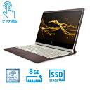 5YS70PA-AAAA HP(ヒューレット・パッカード) 13.3型ノートパソコン HP Spectre Folio 13-ak0026TU ボルドーバーガンディ (Corei7/メモリ8GB/512SSD)