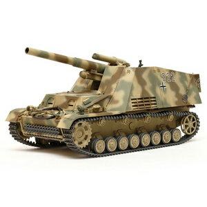 ミリタリー, 戦車 135 35367