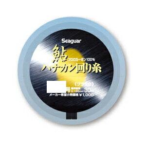 フィッシング, ライン  30m(1.2) 30m(1.2) Seaguar()