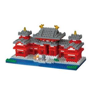 ブロック, セット nanoblock NBH186