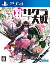 【封入特典付】【PS4】新サクラ大戦 通常版 セガゲームス ...