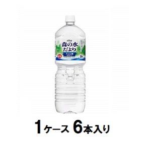 コカコーラ 森の水だより 大山山麓 ペコらくボトル 2L×6本入