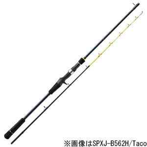 SPXJ-B602H/TACO メジャークラフト NEWソルパラ 船タコモデル 6.0ft 1:9調子 H 2ピース ベイト MajorCraft SOLPARA 船竿 タコロッド