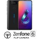ZS630KL-BK256S8 ASUS(エイスース) ZenFone 6 (ZS630KL) ミッドナイトブラック [メモリ 8GB / ストレージ 256GB]SIMフリースマートフォン