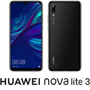 POT-LX2J-BK HUAWEI(ファーウェイ) nova lite 3 ミッドナイトブラック [6.21インチ / メモリ 3GB / ストレージ 32GB]SIMフリースマートフォン
