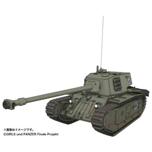 ミリタリー, 戦車 135 ARL44 BC GP-44