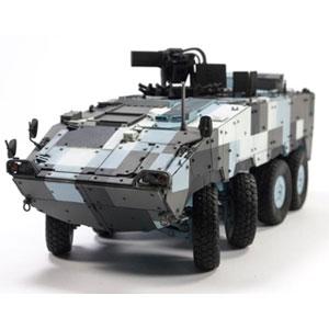 ミリタリー, 戦車 135 CM-33 FV35S88 AFV