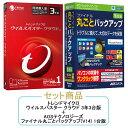 ウイルスバスター クラウド【3年版 3台利用可能】【同時購入...