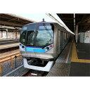 [鉄道模型]グリーンマックス (Nゲージ) 30898 東京メトロ05系13次車(第43編成・行先表示フルカラーLEDタイプ)基本4両編成セット(動力付き)