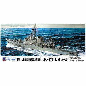 ミリタリー, 戦艦 1700 DDG-172 J87
