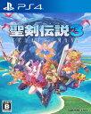 【PS4】聖剣伝説3 トライアルズ オブ マナ スクウェア・...
