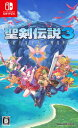 【Switch】聖剣伝説3 トライアルズ オブ マナ スクウェア・エニックス [HAC-P-AUUN